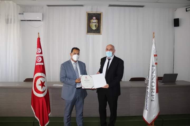 La harissa Food Quality Label franchit un nouveau palier : l'INNORPI devient le premier organisme accrédité en Tunisie par le TUNAC